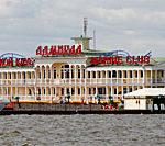 Выставка яхт на воде в «Адмирале» подводит итоги