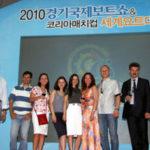 Корейская Международная выставка катеров и яхт 2010