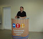 """""""День Капитана 2007"""" в яхт-клубе МРП"""
